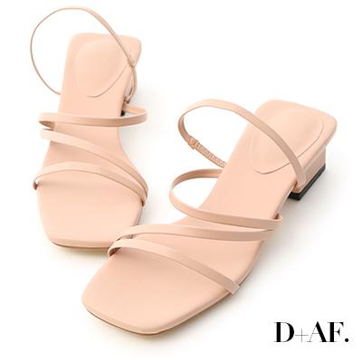 D+AF 夏氛時光.多層次細帶低跟涼鞋*粉