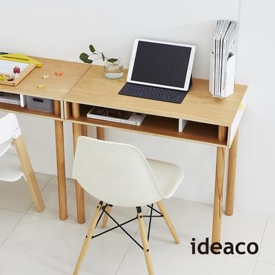 日本ideaco 解構木板個人桌