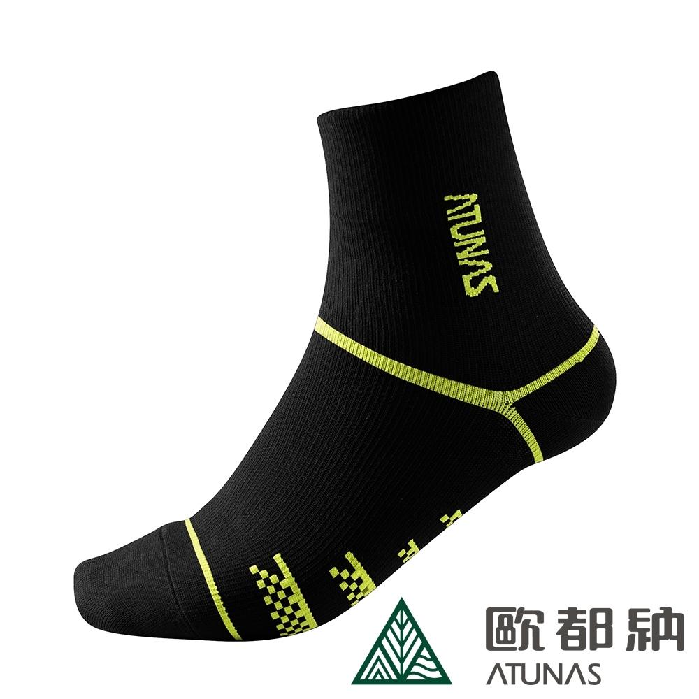 【ATUNAS 歐都納】吸濕排汗彈性透氣抗菌登山厚底防水襪A1ASAA13N黑