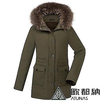 【ATUNAS 歐都納】女款中長版軍裝風羽絨防風保暖外套A-G1831W軍綠