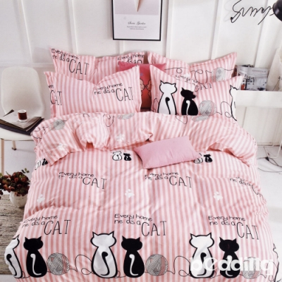 BEDDING-活性印染單人全鋪棉床包兩用被套三件組-貓咪凱特