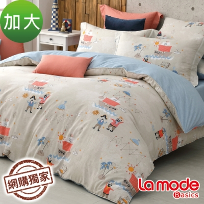 La Mode寢飾 航海冒險100%精梳棉兩用被床包組(加大)