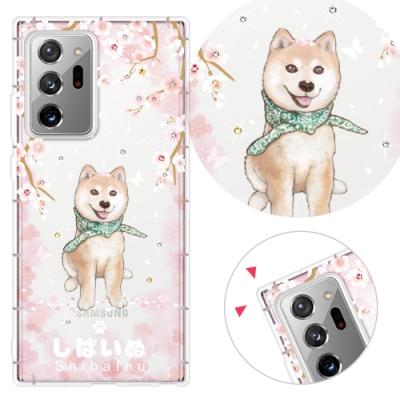 YOURS 三星 Galaxy Note20 Ultra 奧地利彩鑽防摔手機殼-柴犬 鏡頭孔增高版