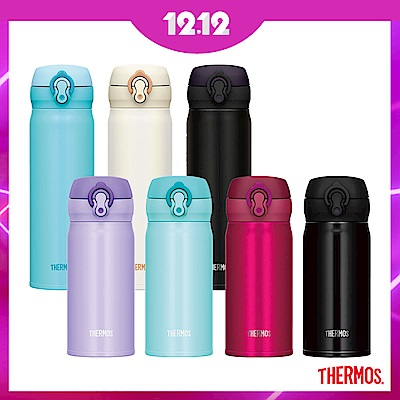 THERMOS 膳魔師超輕量不鏽鋼真空保溫瓶0.5L