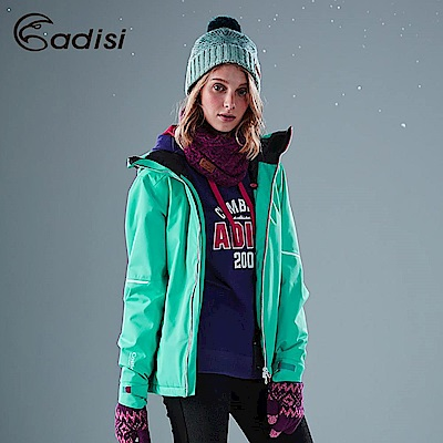 ADISI 女Primaloft可拆帽防水透氣保暖雪衣AJ1621048【薄荷綠】