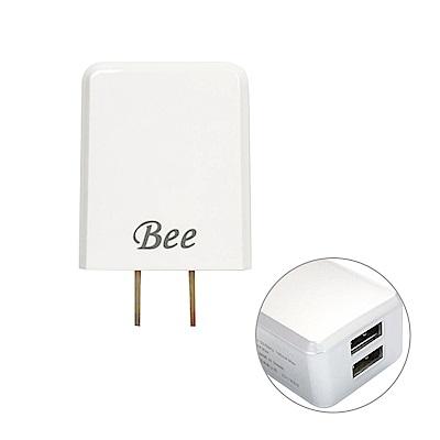 Bee 2.4A 雙USB AC充電器(VC861)/五色可選