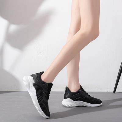 LN 網紅透氣拚色休閒運動鞋-4色