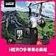 GoPro-HERO9 Black 專業必備組 product thumbnail 2