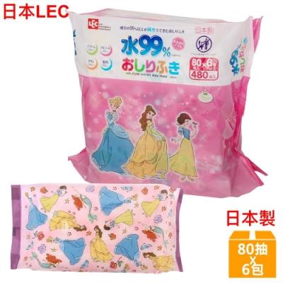 日本LEC 迪士尼公主大集合-純水99%濕紙巾-80抽x6包入