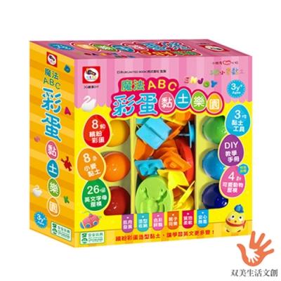 3Q小麥黏土:魔法ABC彩蛋黏土樂園