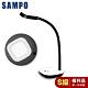 (福利品S級) SAMPO聲寶LED檯燈 LH-U1601EL product thumbnail 1