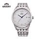 ORIENT 東方錶 WILD CALENDAR 系列 現代簡約機械腕錶 鋼帶款 白色 RA-AX0005S product thumbnail 1