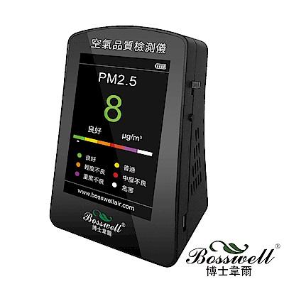博士韋爾BOSSWELL PM2.5空氣品質偵測儀