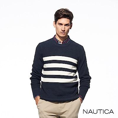 Nautica經典條紋長袖毛衣-藍
