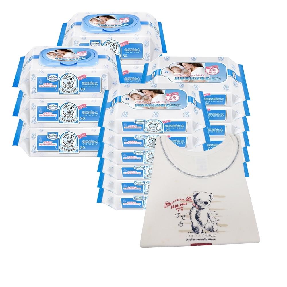 貝恩Baan 嬰兒保養柔濕巾80抽6入+20抽12入+奇哥absorba(2008春夏款)條紋熊單印背心_3A