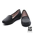 平底鞋 AS 經典氣質幾何冲孔羊皮平底鞋-黑