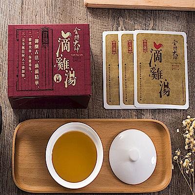 金牌大師 滴雞精(10入/盒)x2盒