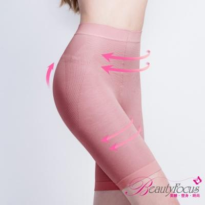 BeautyFocus 280D三分緹花時尚輕薄塑褲(珊瑚粉)