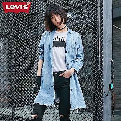 Levis 女款 外套 V領長版 淺色