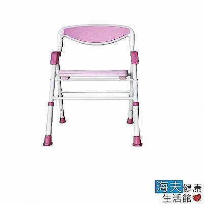 建鵬 海夫 JP-323 可調高 鋁合金收合式洗澡椅 EVA軟墊