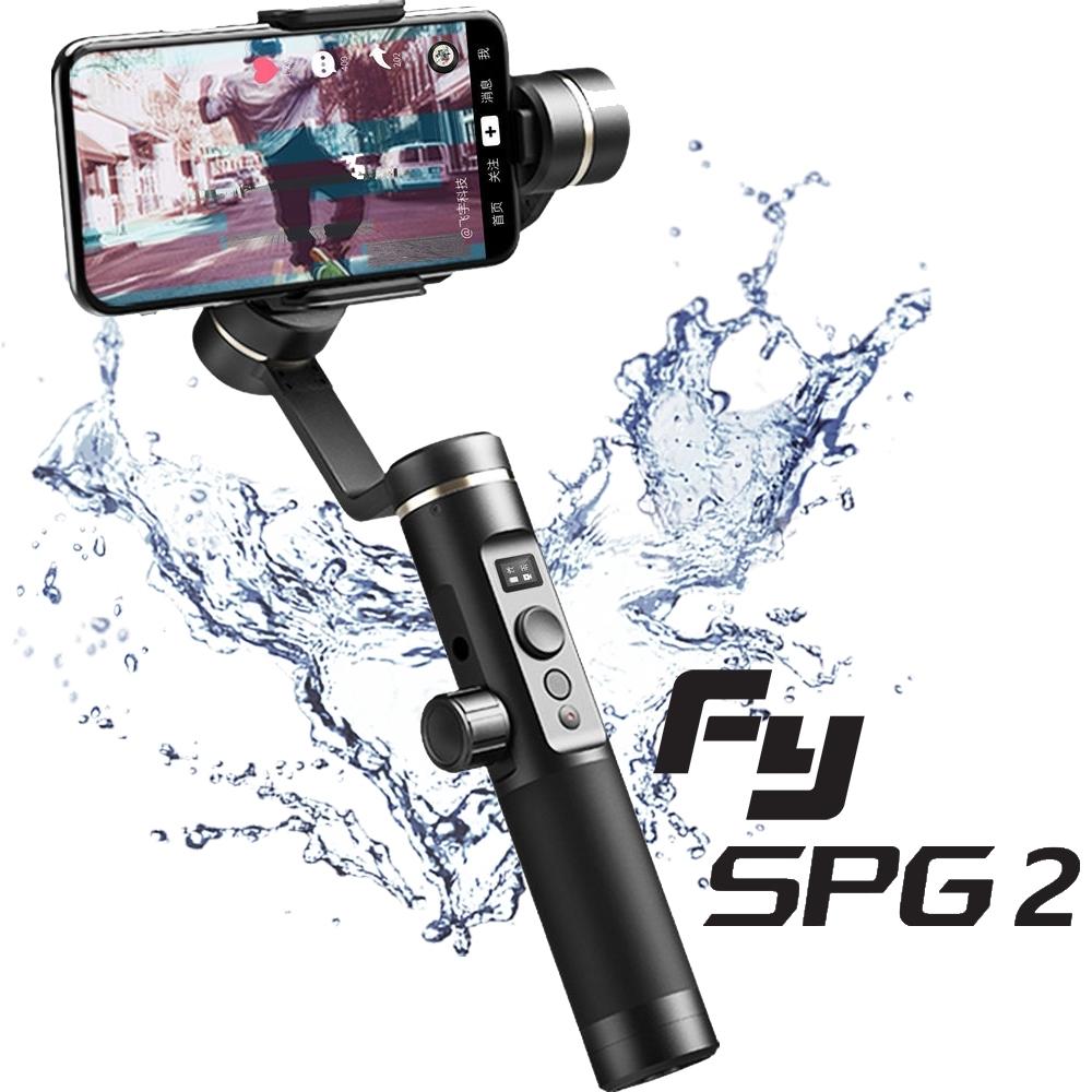 FEIYU 飛宇 SPG2 手機三軸穩定器 (公司貨) 附三腳架 防潑水