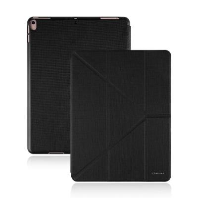 GNOVEL iPad Air 10.5吋多角度保護殼