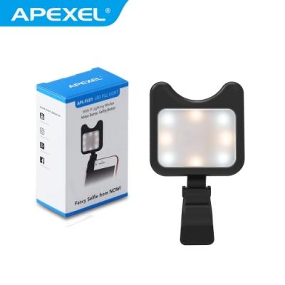 【APEXEL】LED美拍補光燈-黑色(APL-FL01)