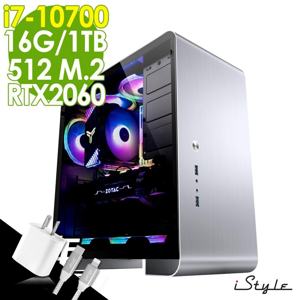 iStyle 家用水冷電腦 i7-10700/RTX2060 6G/16G/M.2 512SSD+1TB/W10/五年保固
