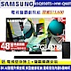 【客訂商品】SAMSUNG三星 85吋 8K QLED量子連網液晶電視 QA85Q950TSWXZW+三星藍牙聲霸HW-Q60T/ZW product thumbnail 1