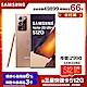 [限量記憶卡組] Samsung  Galaxy Note 20 Ultra 5G (12G/512G) 6.9吋手機 product thumbnail 1