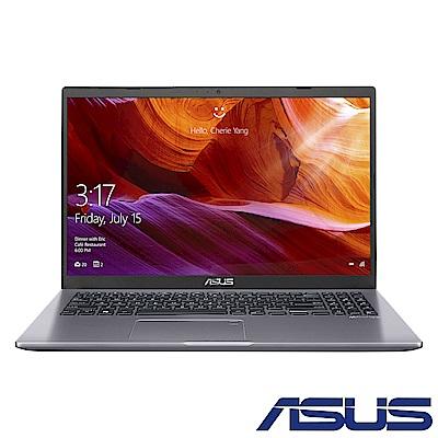 (1TB 硬碟組)ASUS X509MA 15吋筆電 (N4100/4G/500G+128G/星空灰)