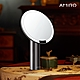 AMIRO O系列2代 LED智能高清日光化妝鏡(充電式/Vintage限定)- 星空黑 product thumbnail 2