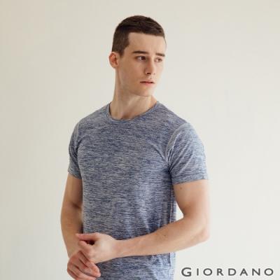 GIORDANO  男裝G-MOTION無縫涼感T恤 - 04 仿段彩琉璃藍