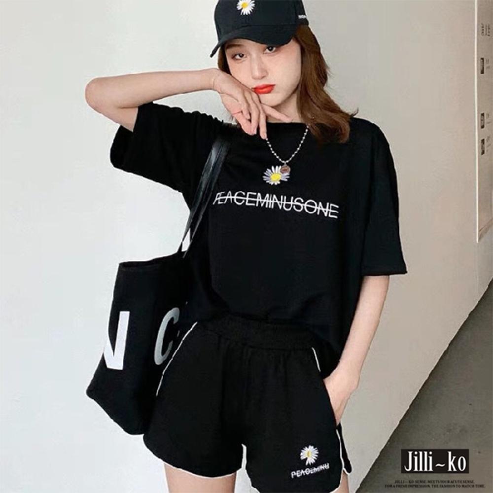 JILLI-KO 兩件套小雛菊刺繡運動套裝- 黑色