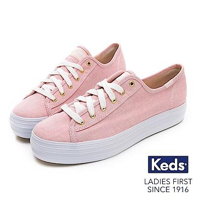 Keds TRIPLE KICK 輕薄厚底帆布鞋-粉紅