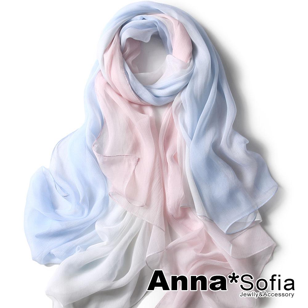 AnnaSofia 霓彩漸層 仿蠶絲大尺寸披肩絲巾圍巾(藍粉系)