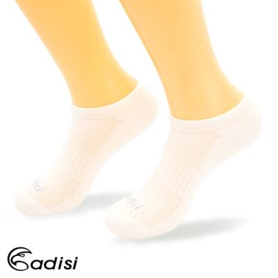 ADISI 毛巾底排汗運動踝襪 AS18058【白色】