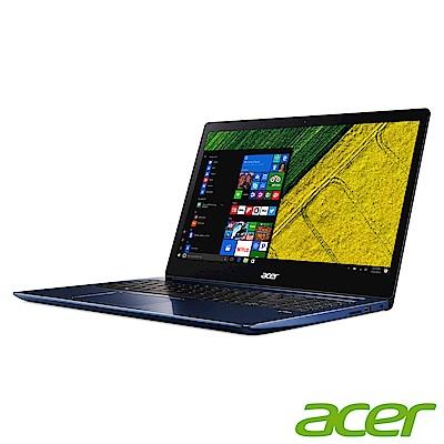 Acer SF314-52-5615 14吋筆電(i5-8250U/8G/256G/(福)