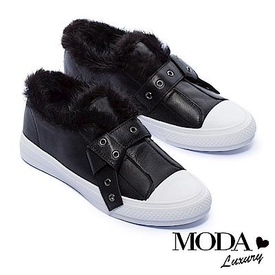 休閒鞋 MODA Luxury 百搭暖意貂毛拼接全真皮厚底休閒鞋-黑