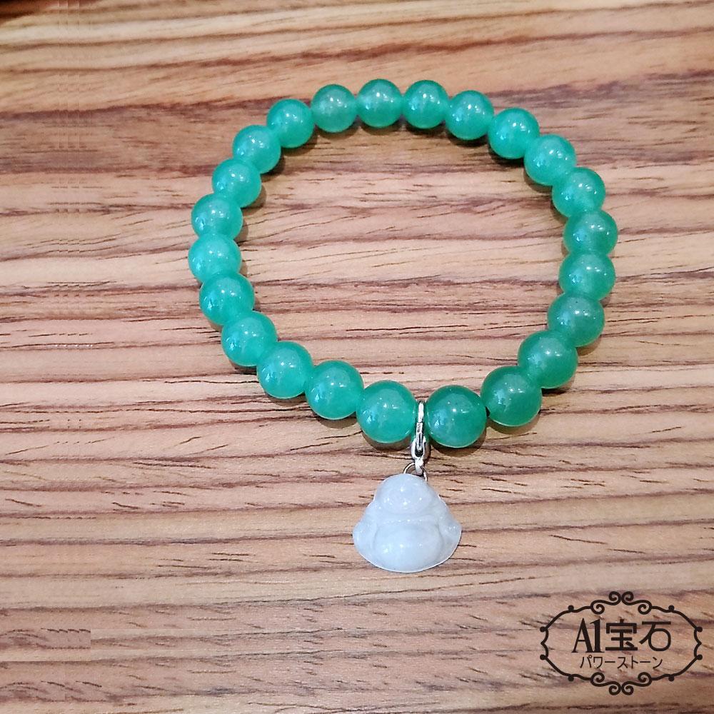 A1寶石 滿綠碧玉冰糯種翡翠彌樂佛吊飾手鍊-(加贈白水晶碎石-含開光)