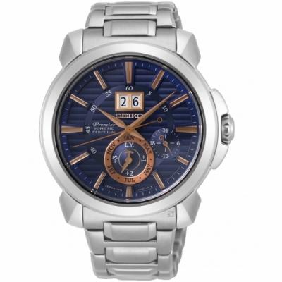 SEIKO精工Premier來台65週年隆冬人動電能手錶(SNP163J1)