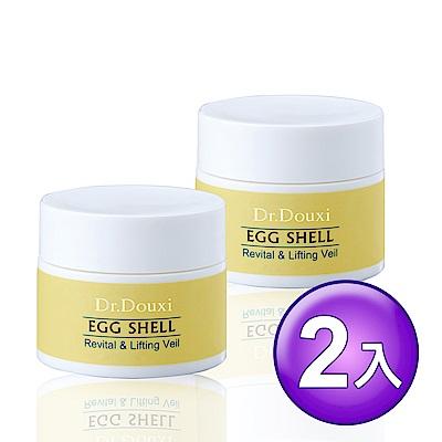 Dr.Douxi 朵璽 賦活新生卵殼膜 20g 2入