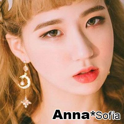 【3件5折】AnnaSofia 閃爍垂月柔粉檳晶 大型不對稱925銀針耳針耳環(金系)