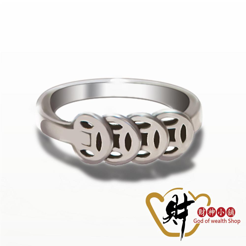 財神小舖 守護錢財戒指 925純銀 活圍戒 (含開光) RS-004