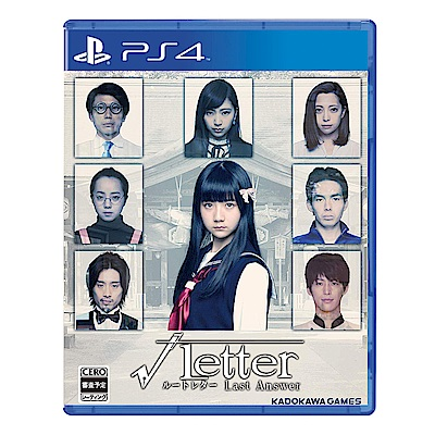 方根書簡 Last Answer  -- PS4 亞洲 中文一般版