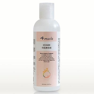 4mula 膚慕蕾 專屬呵護系列 奇肌美容液 (250ml)