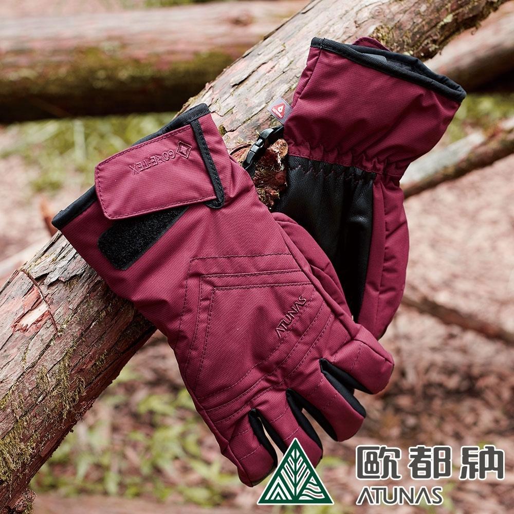 【ATUNAS 歐都納】中性款GORE-TEX科技保溫棉防水手套A1AGAA02N暗紅