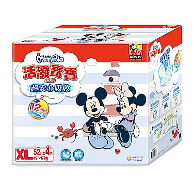 滿意寶寶 活潑寶寶紙尿褲 (XL)(52片x4包/箱)