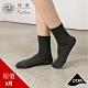 貝柔萊卡細針學生襪-平面短襪(6雙組)(男女款) product thumbnail 1