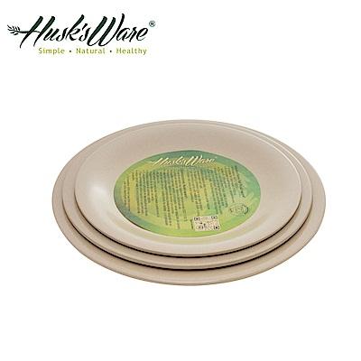美國Husk's ware稻殼天然無毒環保餐盤3件組